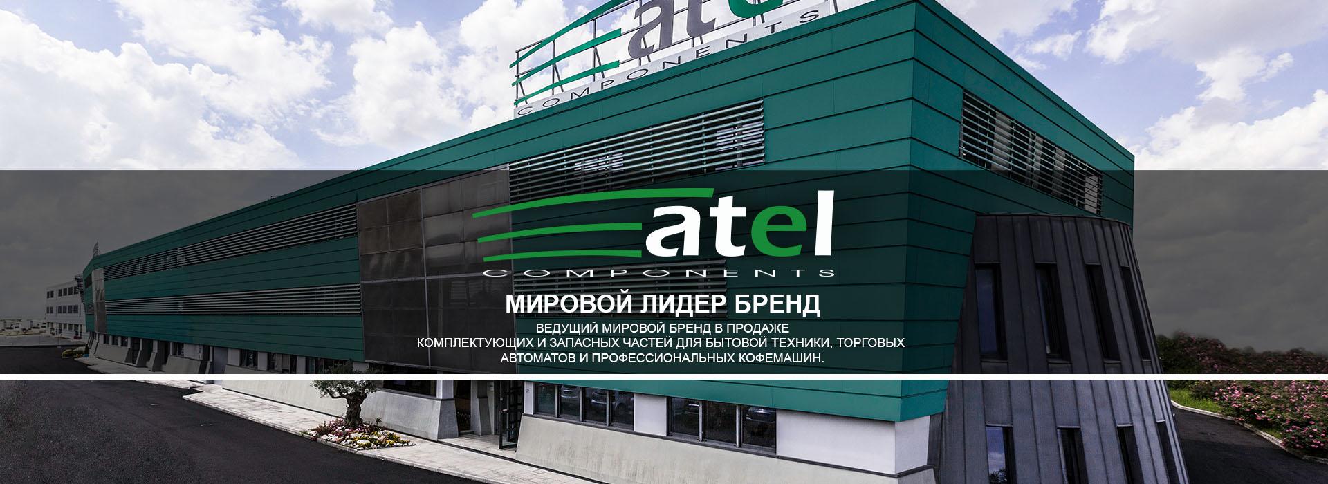 AZIENDA_INTRO_RUS